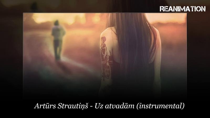 Strauts Uz atvadām instrumental