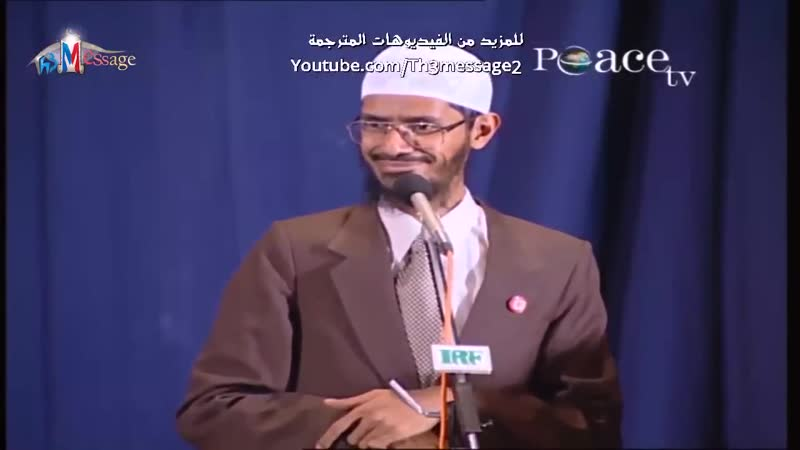 The Bible says that Christ rises from his death so why do they deny this Zakir Naik