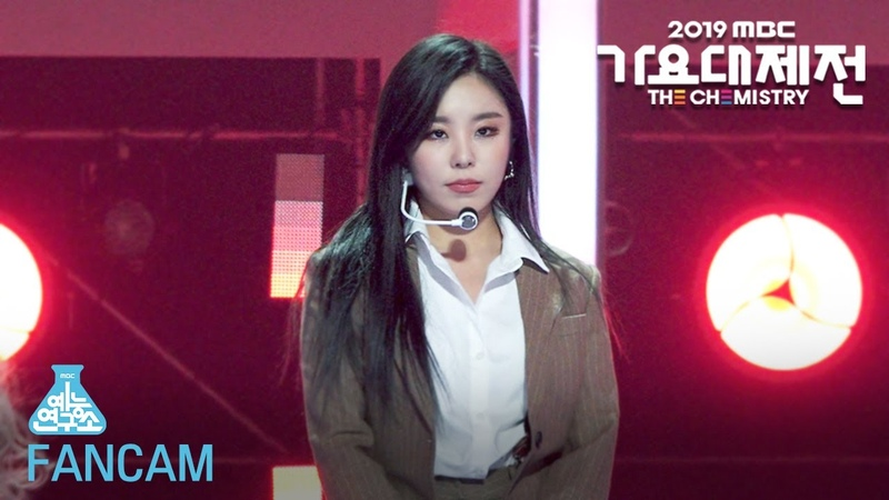 [예능연구소 직캠] MAMAMOO - VERY NICE (WHEEIN) @2019 MBC Music festival 20191231