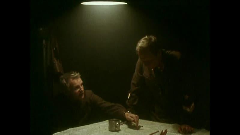 Война на западном направлении 1990 5 серия Огненный Смоленск