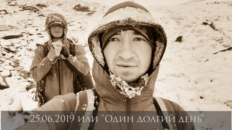 Алтай озера горы два бомжа 3 Один долгий день