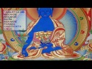 Мантры для здоровья Мантра Будды Медицины