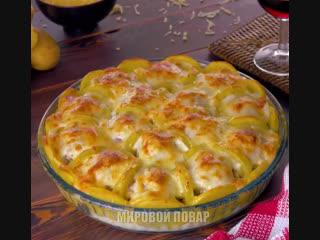 Женские Хитрости () запеканка с мясом и картошкой
