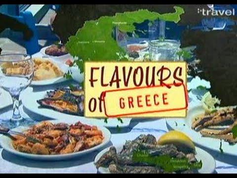 Вкус Греции - Афины