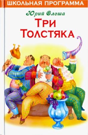 «Книги из страны детства», изображение №8