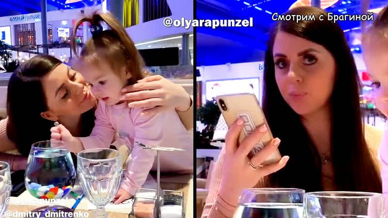 Оля и Дима Дмитренко в ресторане с дочкой. В обуви по креслу. Оля пьёт вино