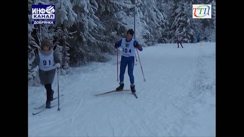 Новости спорта Добрянского района от 25.12.2018 - лыжные гонки, мини-футбол, бокс, хоккей, шахматы