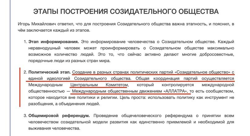 """Алёна Намлиева - Подробный разбор """"АллатРа"""" Опасности этого учения Lo7XYSvaWEA"""
