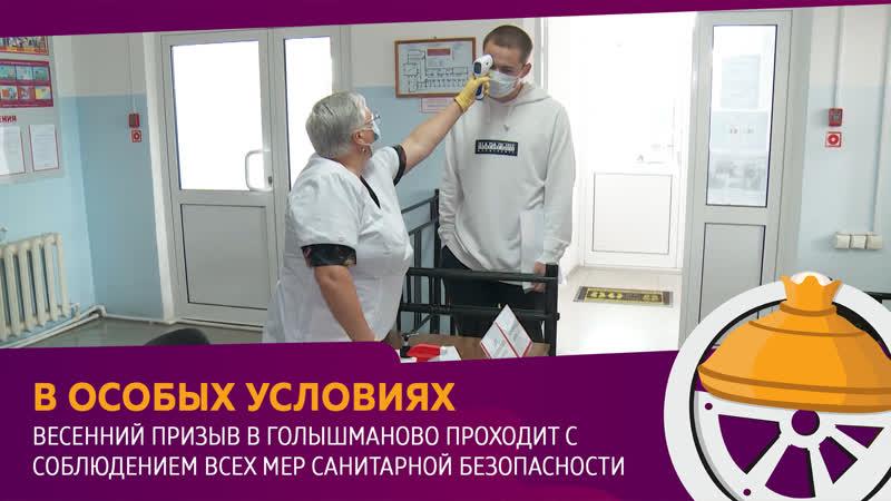 В военном комиссариате к работе приступила медицинская комиссия