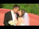 Наша свадьба 17.08.2013.
