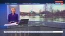 Новости на Россия 24 Паводок в Якутии обуздали взрывами