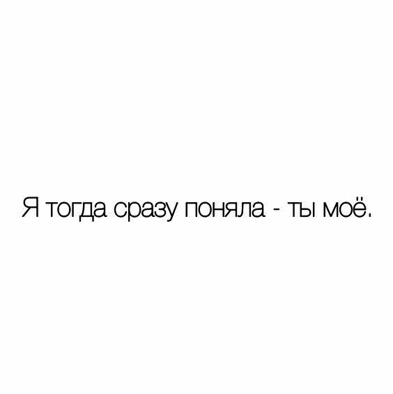 Виктория Устинова | Москва