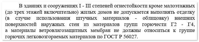 п.5.2.3 (абз.2)