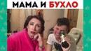 ЛУЧШИЕ НОВЫЕ ВАЙНЫ 2020 | Андрей Борисов, Лилия Абрамова, Ника Вайпер, Карина Кросс