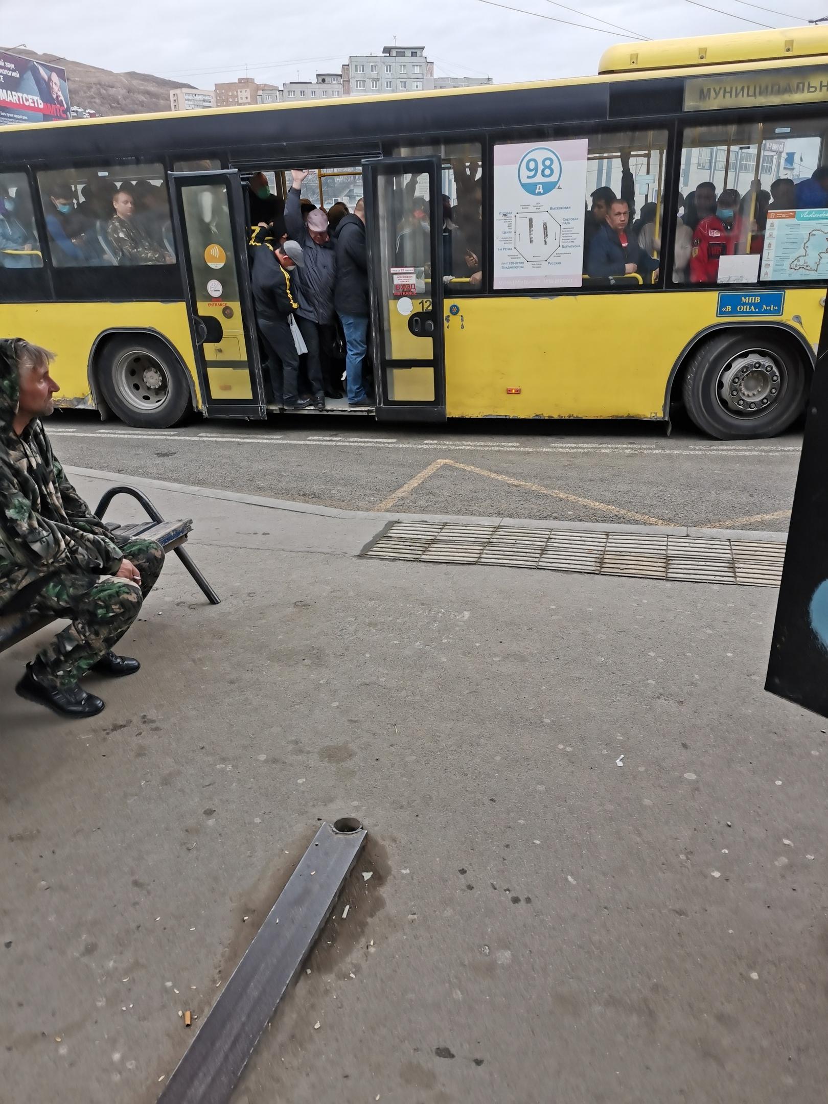 Социальная дистанция и самоизоляция во Владивостоке