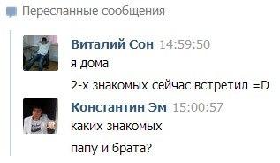Константин Эм |
