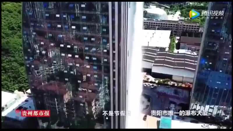 Самый высокий в мире искусственный водопад