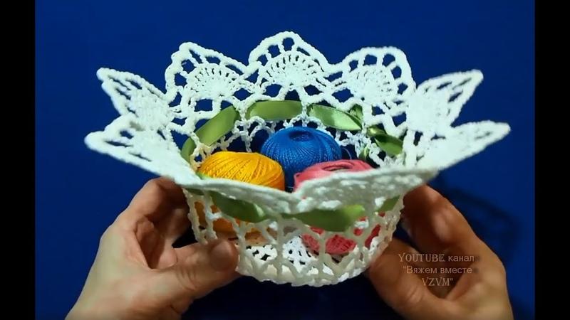 Конфетница крючком Вязание крючком вазы Урок 187 Crochet Candy Box