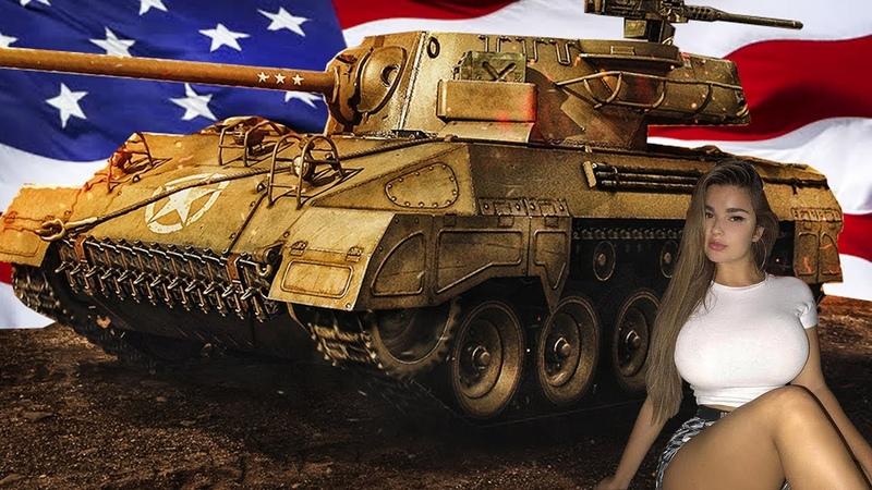 Адская КОШКА против Вермахта Самоходные артиллерийские установки США времен Второй Мировой