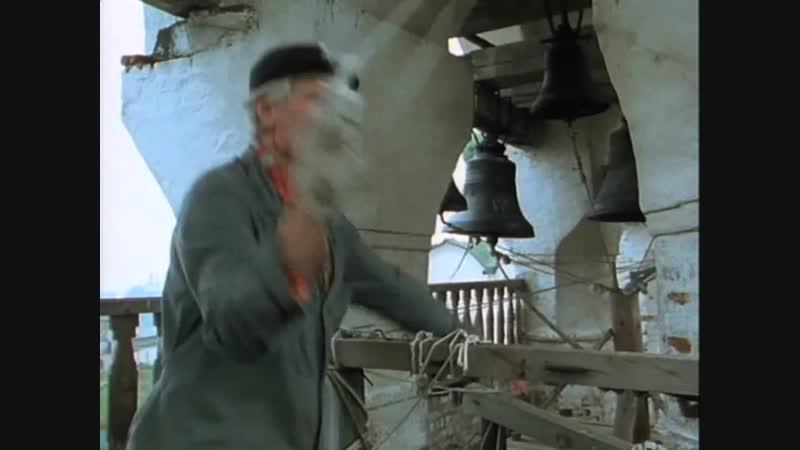 «Колокола из глубины_ Вера и суеверие в России» _1993_ Режиссер_ Вернер Херцог _