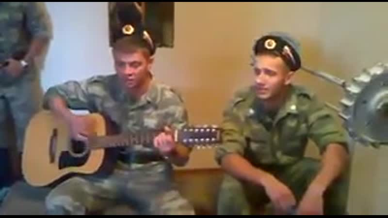 Vidmo org Armejjskie pesni pod gitaru