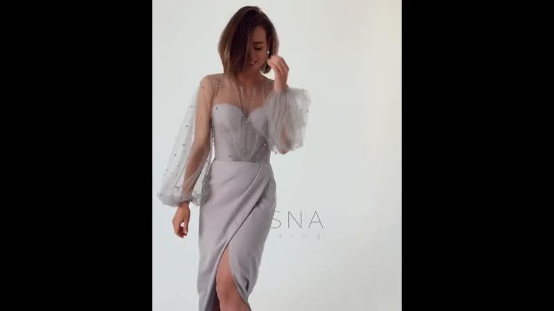 Вечерние платье Ванесса Грей