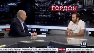 Жириновский - гей, его фракция состоит из его любовников и спонсоров, - Пономарев