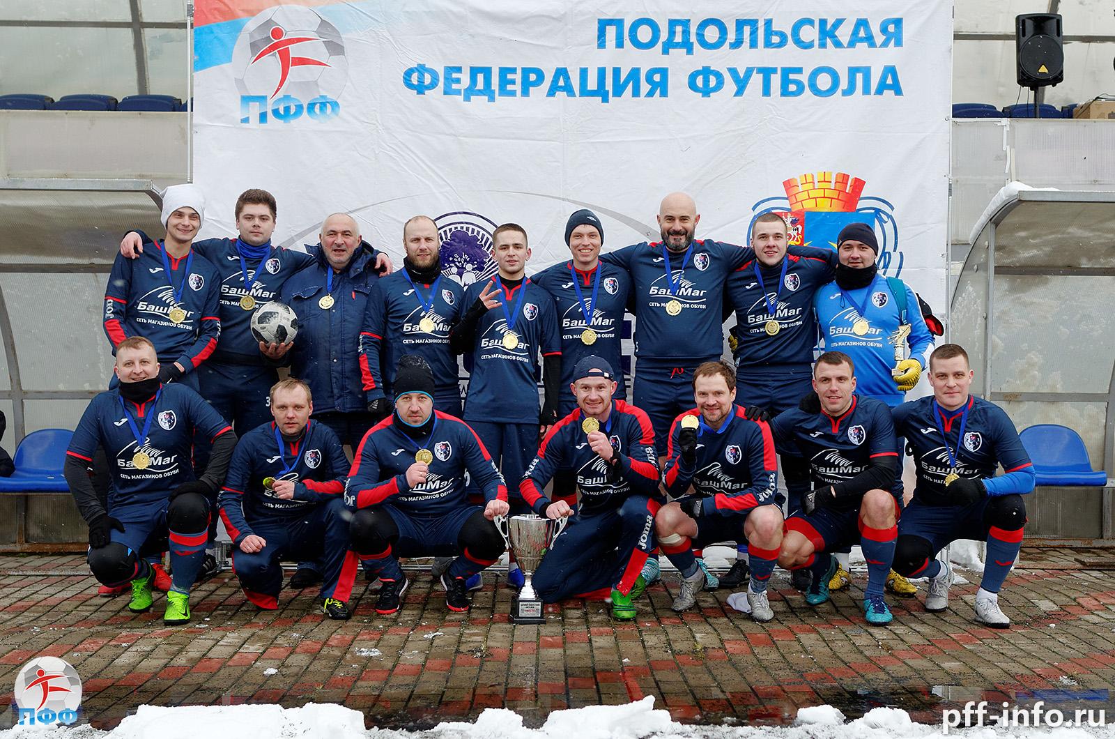Сергей Крючков: «В головах у каждого была мысль, что выиграем турнир»