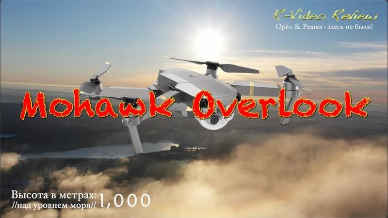 Mohawk Overlook, CT, USA - 500 1000 м над уровнем моря! Орёл Решка - здесь не были!