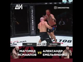 Александр Емельяненко vs Магомед Исмаилов