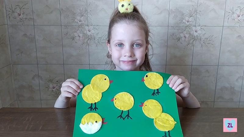 Аппликация для детей Цыплята из ватных дисков