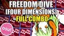 Xi - FREEDOM DIVE [FOUR DIMENSIONS] HR FULL COMBO