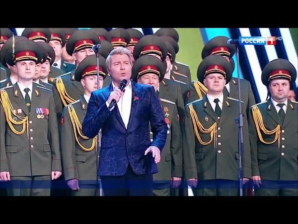 Соловьи The Nightingales Николай Басков 2018