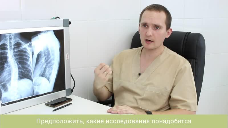 Нужно ли проходить дополнительные обследования перед визитом в медцентр