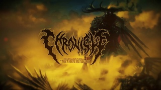 Chronicle -They Have Returned (Official Lyric Video) - Blackened Melodic Thrash Metal (Denmark)