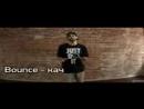 2yxa ru Hip hop tancy shkola Urok 1 Bazovye dvizheniya 1tHr kJwtRQ 176x144
