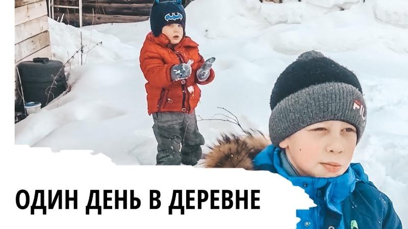 Жизнь в деревне Тюлюк Меседа Зимние забавы Игра в снежки