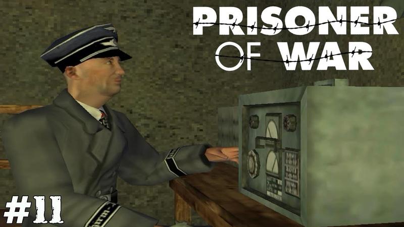 Prisoner of War Прохождение ▪ Вызываем огонь на себя ▪ 11
