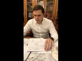 Разъяснения по санитарно-эпидемиологической ситуации в Орловской области на 21 апреля.