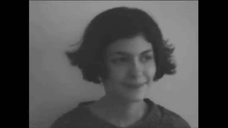 Amélie ❤️