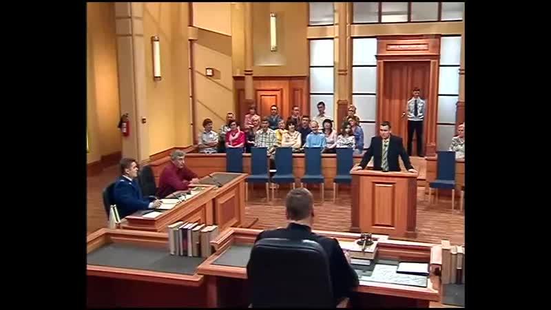 Федеральный судья 23 01 2009 подсудимый Хромов Федор Федорович обвиняется по нескольким статьям Уголовного кодекса