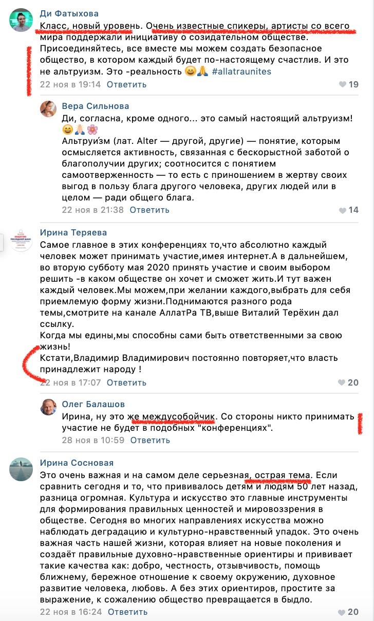 """Алёна Намлиева - Подробный разбор """"АллатРа"""" Опасности этого учения WX_zaIBnyaU"""