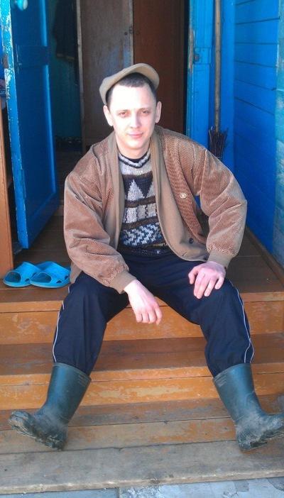 Ромыч Булгаков