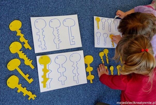 ПОДБЕРИ КЛЮЧИ Игра, направленная на развитие внимания. Уровень сложности может быть разный, все зависит от возраста и возможностей ребенка - ключи могут быть крупными или мелкими, с несколькими