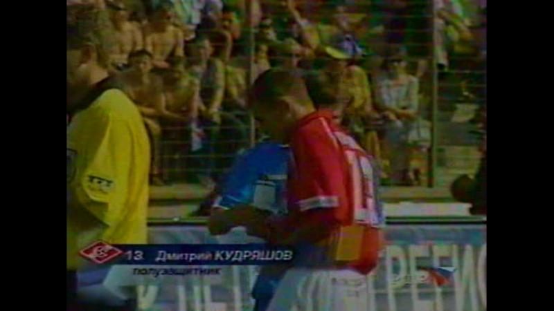 2002.07.30 Чемпионат России 2002. 17-ый тур. Зенит - Спартак