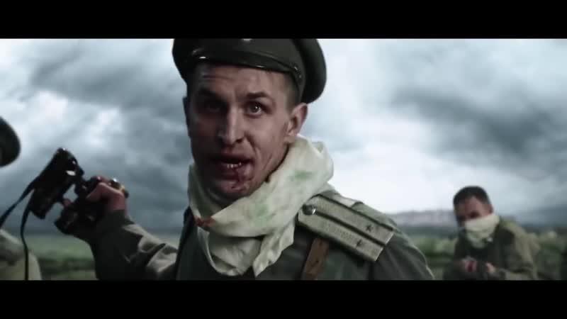 Атака мертвецов Sabaton русская версия