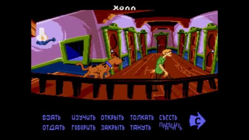 Sega Scooby Doo Mystery RUS Blakes Hotel