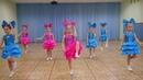 Подготовительная группа Д/С 16 Танец кукол