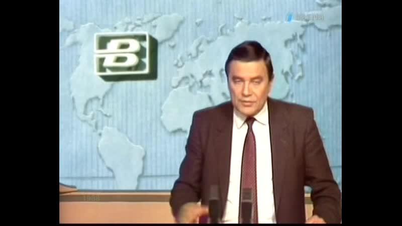 Программа Время, 27.03.1988г. (Время, 26.03.2012)