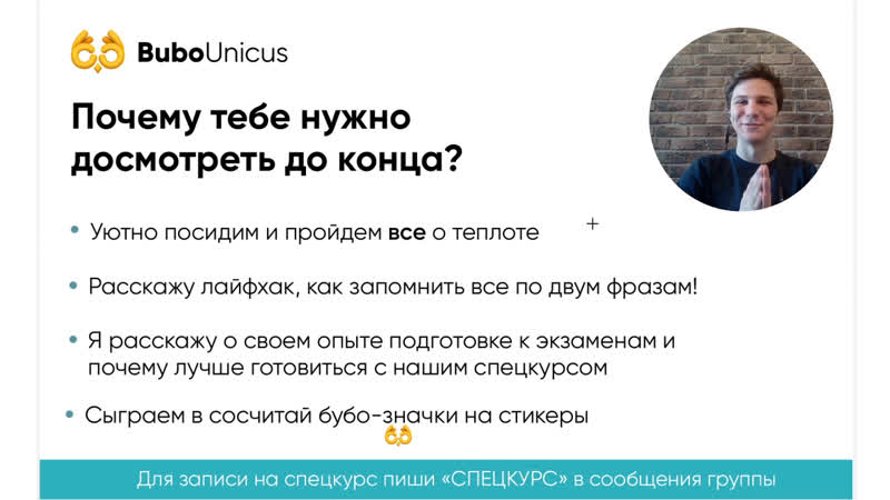 Теплота в ОГЭ ФИЗИКА ОГЭ Иван Квант